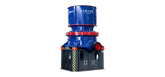 ZSDG系列单杠液压圆锥破碎机