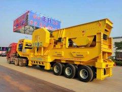 复合式破碎机厂家介绍移动式煤矸石粉碎机的实用性