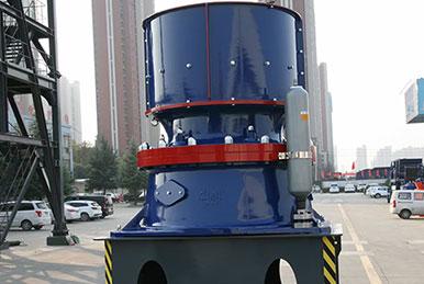 制砂机设备厂家介绍液压圆锥破碎机种类有哪几款?都是如何解决粉尘污染问题