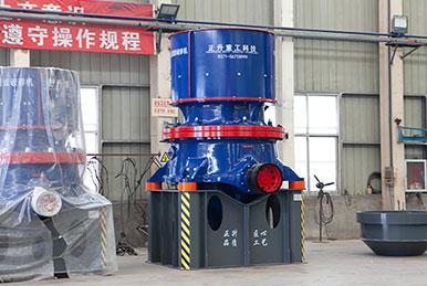 制沙机厂家解析液压圆锥机设备